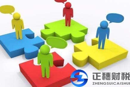 现在广州注册外资公司需要多少久?