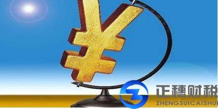 广州外资公司设立流程是什么,有哪些条件?
